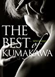 THE BEST OF KUMAKAWA~since1999~[Blu-ray/ブルーレイ]