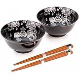 Ginsai Sakura Japanese Bowl Set