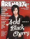 ARENA 37℃ (アリーナ サーティセブン) 2009年 09月号 [雑誌]