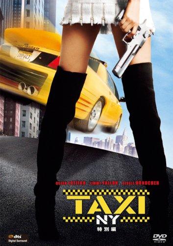 TAXI NY(特別編) [DVD] -