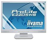 iiyama 22インチワイド光沢液晶ディスプレイ HDMI×2ポート装備 ホワイト PLE2205WS-GW1