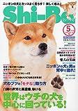 Shi-Ba ( シーバ ) 2010年 05月号 [雑誌]