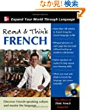 Read &amp;amp; Think French with Audio CD