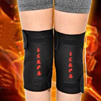 Voberry® New 1 Pair Self-heating Kneepad Magnetic Therapy Knee Support Heating by Voberry®