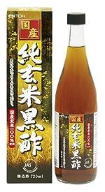 国産純玄米黒酢 720ml