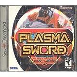 Plasma Sword: Nightmare Of Bilstein: Sega Dreamcast