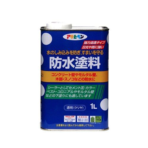 アサヒペン 防水塗料 1L