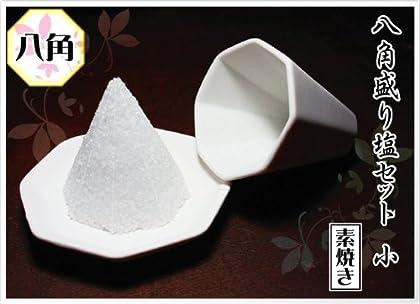 八角盛り塩セット 小/素焼き八角皿5枚付き