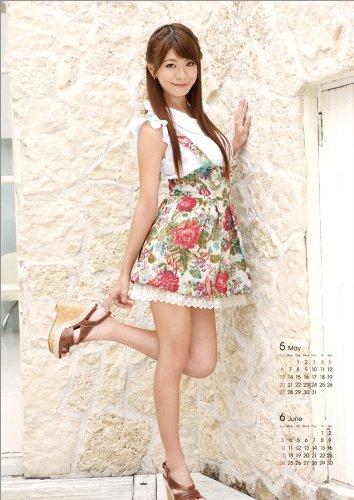 八田亜矢子 [2012年 カレンダー]