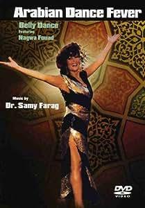 Arabian Dance Fever - Belly Da [Import]
