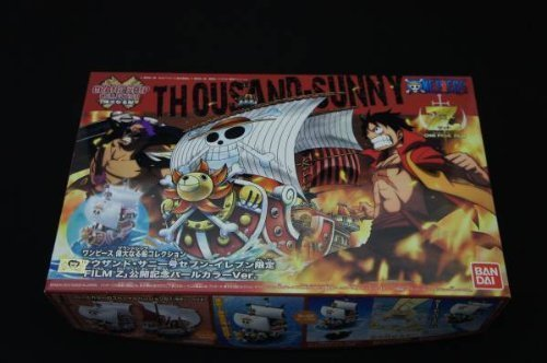 ONE PIECE: Grand Ship Collection: Thousand Sunny -FILM Z Release Model- (Pearl Color ver.) [7-Eleven Exclusive]