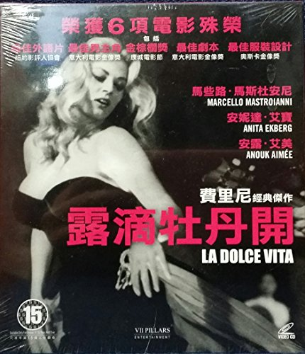La Dolce Vita By Marcello Mastroianni (Imported From Hong Hong) In Eng W/ Chinese Subtitle