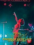 Ayumi of AYUMI ~30th Anniversary PREMIUM BEST LIVE at ReNY 20140919 [DVD]