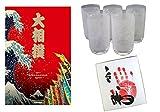 相撲 グッズ 平成29年大相撲カレンダー 5個入りスモークタンブラー 白鵬 力士手形色紙 (注:表紙折り目あり)Sumo Goods