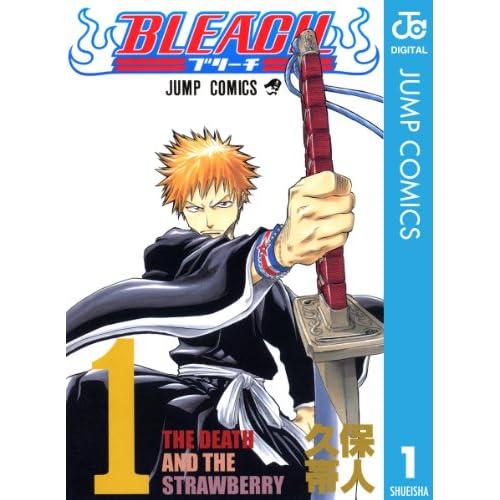 BLEACH モノクロ版 1 (ジャンプコミックスDIGITAL)