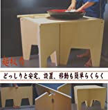 そば打ち用 麺板台 立ち作業用 75型 (高さ75cm) 【蕎麦打ち道具】