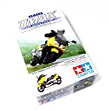 Tamiya Motorcycle Model 1/24 Motorbike YAMAHA TMAX & Rider Figure Hobby 24256 with RCECHO Full Version Apps Edition