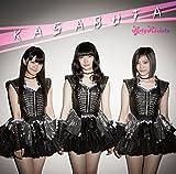KASABUTA(Type-C)