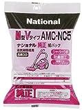 Panasonic AMC-NC5 クリーナーパック(防臭加工あり)(M型Vタイプ)(5枚入)  AMC-NC5