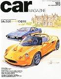 car MAGAZINE (カーマガジン) 2011年 03月号 [雑誌]