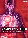 Kampf ums Leben - Überlebensstrategien des Körpers (2 DVDs) title=