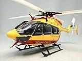 ヒロボー S.R.B EC145 4B 【セキュリティシビル】 塗装済み完成ボディ付 半完成機 フルセット 72MHz #0312-964