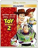 トイ・ストーリー2 MovieNEX [ブルーレイ+DVD+デジタルコピー(クラウド対応)+MovieNEXワールド] [Blu-ray]
