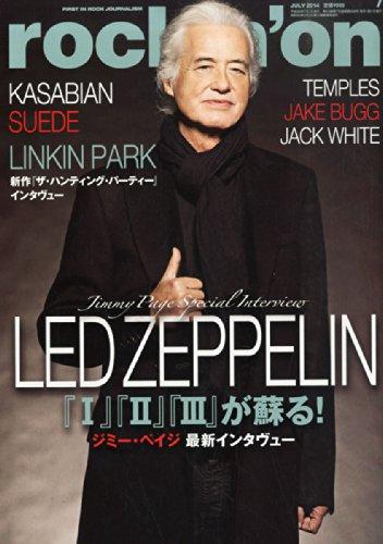 rockin'on (ロッキング・オン) 2014年07月号 [雑誌]