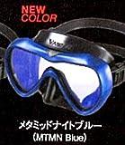 GULL(ガル) ヴェイダー ブラックシリコン UV400CUTアンバー (メタミッドナイトブルー) [GM-1253]
