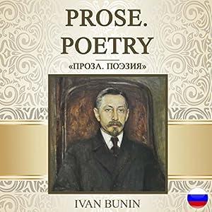 Proza. Poeziya [Prose. Poetry] Audiobook