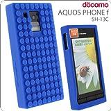 [docomo AQUOS PHONE f(SH-13C)専用]ブロックシリコンケース(ブルー)