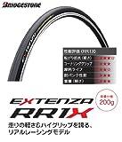 ブリヂストン アンカー(BRIDGESTONE ANCHOR) EXTENZA RR1X 700×23C F301103BLG ブラック/グレー