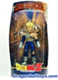 DragonBall Z DBZ Movie Collection 9 inch Battle Damaged VEGETA Action Figure by IF LABS = RARE!