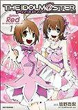 アイドルマスターSplash Red for ディアリースターズ (1) (IDコミックス REXコミックス)