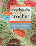 Donna Kooler's Encyclopedia of Crochet Updated and Revised