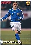 カルビー 2006 サッカー日本代表カード [AN-09] 中田 英寿