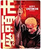 Zatoichi - Limited Edition Steelbook [Blu-ray]