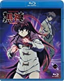 黒神 The Animation 第一巻 [Blu-ray]