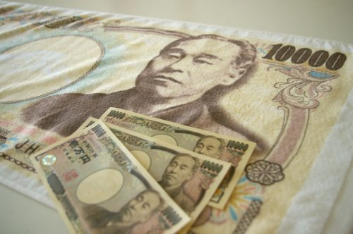 お札タオル【気持ちは億万長者】日本製・即納_1万円+100万円+1億円 3柄セット