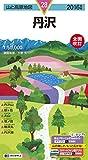 山と高原地図 丹沢 2016 (登山地図 | マップル)