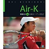 Air-K 錦織圭 in 全豪オープン2012 [Blu-ray]