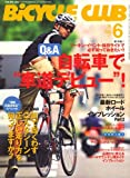 BiCYCLE CLUB (バイシクル クラブ) 2008年 06月号 [雑誌]
