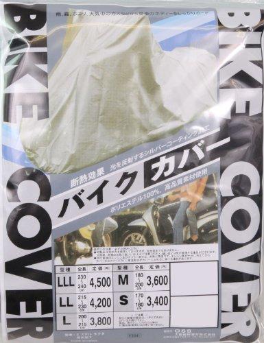 OSS [ 大阪繊維資材 ] バイクカバー タフタボディカバー 原付スクーター・小型バイク(50cc~100cc)用 [ サイズ ] M