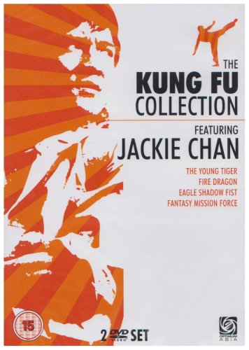 The Kung Fu Collection [DVD]