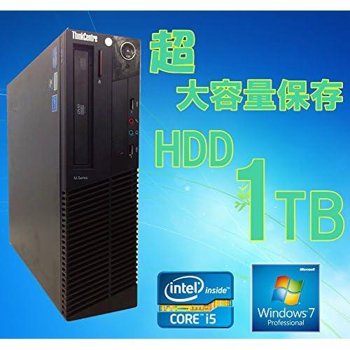 中古パソコン デスクトップ IBM Lenovo M81 5049-F5J Windows7 PRO 装備済 HDD 1TB メモリ2GB 高速CPU i5 M2400 3.1GHz Office入り
