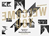 "スキマスイッチ 10th Anniversary ""Symphonic Sound of SukimaSwitch"" THE MOVIE(初回生産限定盤) [DVD]"