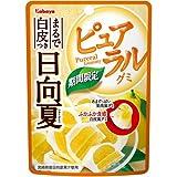 【期間限定】【ケース販売】カバヤ ピュアラルグミ 日向夏 45g×8袋