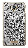 携帯電話taro SoftBank AQUOS Xx 304SH ケース カバー (ドラゴンフェイス/銀箔 A) SHARP 304SH-YMM-0023 の中古画像