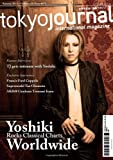 img - for Tokyo Journal: Volume 32, Issue 273 book / textbook / text book