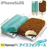 iMeshi Delicious Ice Cream Stick iPhone 5s/5 Case (Ice Soda)